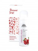 Pino Shower Me - Duschschaum Granatapfel Arganöl - 75 ml